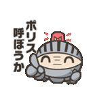 スクリューくん(個別スタンプ:25)