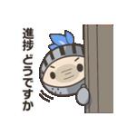 スクリューくん(個別スタンプ:26)