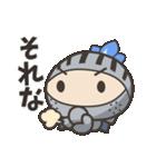 スクリューくん(個別スタンプ:28)