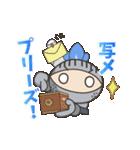 スクリューくん(個別スタンプ:30)