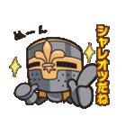スクリューくん(個別スタンプ:31)