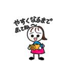 悪ガキのママ1(個別スタンプ:03)