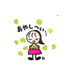 悪ガキのママ1(個別スタンプ:04)
