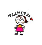 悪ガキのママ1(個別スタンプ:05)