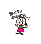 悪ガキのママ1(個別スタンプ:07)