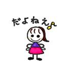 悪ガキのママ1(個別スタンプ:31)