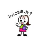 悪ガキのママ1(個別スタンプ:36)