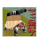 戦国~獣たち(個別スタンプ:13)