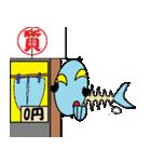 ほねおり2(個別スタンプ:39)