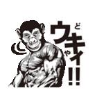 マッスル返信6 かぶりものver(個別スタンプ:03)