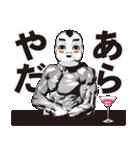 マッスル返信6 かぶりものver(個別スタンプ:10)