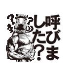 マッスル返信6 かぶりものver(個別スタンプ:18)