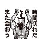 マッスル返信6 かぶりものver(個別スタンプ:40)