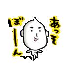 コメつぶん太(個別スタンプ:01)