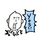 コメつぶん太(個別スタンプ:02)