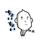 コメつぶん太(個別スタンプ:03)