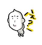 コメつぶん太(個別スタンプ:04)