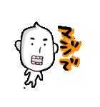 コメつぶん太(個別スタンプ:05)