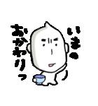 コメつぶん太(個別スタンプ:07)