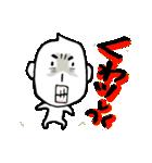コメつぶん太(個別スタンプ:09)