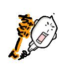 コメつぶん太(個別スタンプ:11)