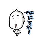 コメつぶん太(個別スタンプ:13)
