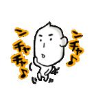 コメつぶん太(個別スタンプ:14)