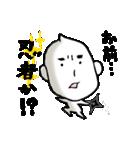 コメつぶん太(個別スタンプ:15)