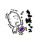 コメつぶん太(個別スタンプ:17)