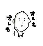 コメつぶん太(個別スタンプ:18)