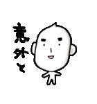 コメつぶん太(個別スタンプ:19)