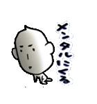 コメつぶん太(個別スタンプ:20)