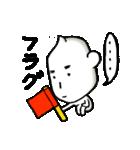 コメつぶん太(個別スタンプ:21)