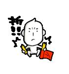 コメつぶん太(個別スタンプ:23)