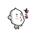 コメつぶん太(個別スタンプ:25)