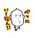 コメつぶん太(個別スタンプ:27)
