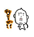 コメつぶん太(個別スタンプ:29)