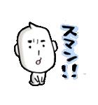 コメつぶん太(個別スタンプ:30)