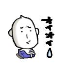 コメつぶん太(個別スタンプ:31)