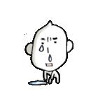 コメつぶん太(個別スタンプ:32)