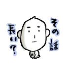 コメつぶん太(個別スタンプ:34)