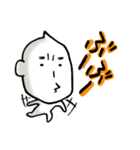 コメつぶん太(個別スタンプ:36)