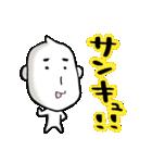 コメつぶん太(個別スタンプ:37)