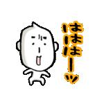 コメつぶん太(個別スタンプ:38)