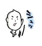 コメつぶん太(個別スタンプ:40)