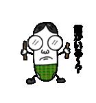 棒君(個別スタンプ:04)