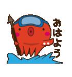 たこやき屋!たこタコちゃん(関西弁)(個別スタンプ:01)