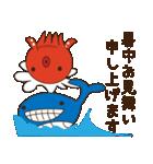 たこやき屋!たこタコちゃん(関西弁)(個別スタンプ:02)