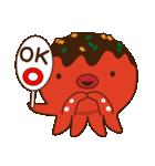 たこやき屋!たこタコちゃん(関西弁)(個別スタンプ:03)