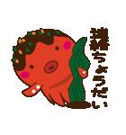 たこやき屋!たこタコちゃん(関西弁)(個別スタンプ:08)